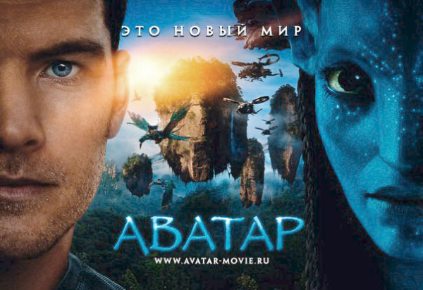 Avatar poster Russia
